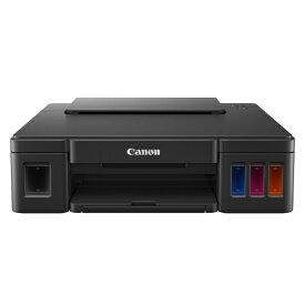 CANON G1310(ブラック) インクジェットプリンタ A4対応