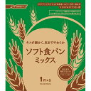 パナソニック SD-MIX62A ソフト食パンミックス 1斤分×5