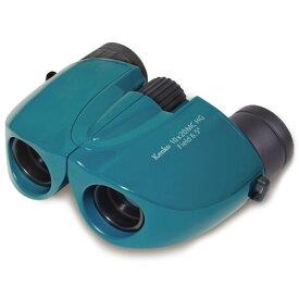 ケンコー MC HG 10×20(リーフグリーン) 10倍 双眼鏡