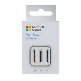 マイクロソフト Surface ペン先キット GFU00007