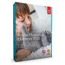 Adobe Photoshop Elements 2020 日本語版 Windows/Macintosh版