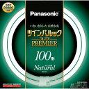 パナソニック FHD100ENWL ツインパルックプレミア 100形 ナチュラル色
