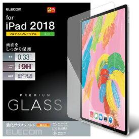エレコム TB-A18LFLGG iPad Pro 12.9インチ 2018年モデル用 ガラスフィルム 0.33mm