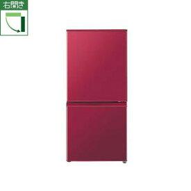 【長期保証付】アクア AQR-16H-R(ルージュ) 2ドア冷蔵庫 右開き 157L