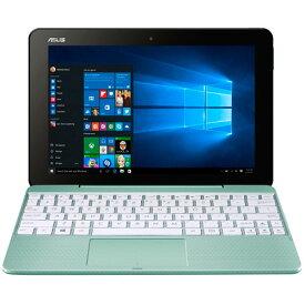【長期保証付】ASUS T101HA-64MGZP(ミントグリーン) TransBook 10.1型液晶