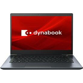 【長期保証付】dynabook P1G5JPBL(オニキスブルー) dynabook G5 13.3型液晶