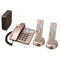 シャープJD-XG1CW-N(シャンパンゴールド)_デジタルコードレス電話機_子機2台
