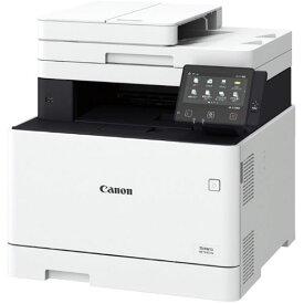 CANON Satera(サテラ) MF745Cdw カラーレーザー複合機 A4対応 FAX付き LIPS LXモデル