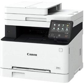 CANON Satera(サテラ) MF644Cdw カラーレーザー複合機 A4対応 FAX付き