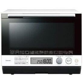 【長期保証付】東芝 ER-TD100-W(グランホワイト) 石窯ドーム 過熱水蒸気オーブンレンジ 30L