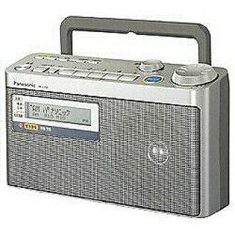 紧急警报广播支持松下RF-U350-S(银子)FM/AM 2带收音机FM