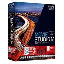 ソースネクスト VEGAS Movie Studio 16 Suite ガイドブック付き