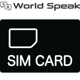 キングジム World Speak(ワールドスピーク) 専用 グローバル対応SIMカード 1GB GS-1