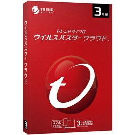 トレンドマイクロ ウイルスバスター クラウド 3年版 2020年9月発売