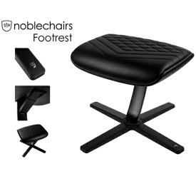noblechairs NBL-FR-PU-BL(ブラック) Footrest(フットレスト)