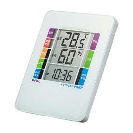 サンワサプライ CHE-TPHU2WN(ホワイト) 熱中症&インフルエンザ表示付きデジタル温湿度計