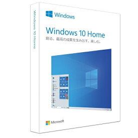 マイクロソフト Windows 10 Home 日本語版 HAJ-00065