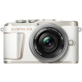 【長期保証付】オリンパス PEN E-PL10 14-42mm EZ レンズキット(ホワイト)