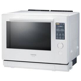 東芝 ER-VD7000-W(グランホワイト) 石窯ドーム 過熱水蒸気オーブンレンジ 30L