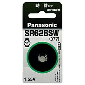 パナソニック SR626SW 酸化銀電池 1.55V 1個
