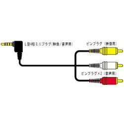 JVC VX-ML20G ビデオコード 2m