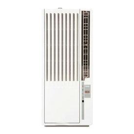 ハイアール JA-18U-W(ホワイト) ウインドウエアコン 窓用 冷房専用 マイナスイオン 木造4.5〜5畳/鉄筋7〜8畳