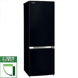 東芝 GR-S17BS-K(セミマットブラック) BSシリーズ 2ドア冷蔵庫 右開き 170L