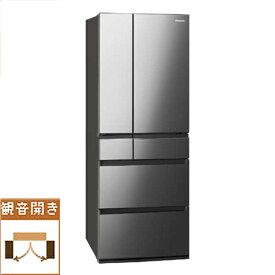 【標準設置料金込】【送料無料】パナソニック Panasonic NR-F607WPX-X(オニキスミラー(ミラー加工) ) 6ドア冷蔵庫 観音開き 600L NRF607WPXX[代引・リボ・分割・ボーナス払い不可]