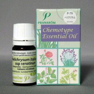 Pranarom 健康草药大厅 (PRANAROM) 菊精油精油芳香疗法有机天然 100%生活必需品类型、 文具、 工艺品香味和愈合最便宜玩具