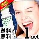 Quickspray off1r