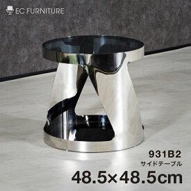 送料無料 開梱設置付き テーブル サイドテーブル テーブル ガラステーブル ガラス製 モダン 北欧 高級 おしゃれ ホテル 美容室 スタイリッシュ ステンレス シルバー 一人暮らし HOBANG 931B2