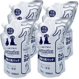 瞬間除菌消臭剤 サニテーション (次亜塩素酸水) 詰替えパック 1L × 4パック 除菌 消毒 消臭 人用OK