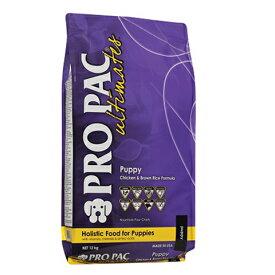 【送料無料】【幼犬・子犬用】ホリスティックドッグフード【PROPAC Ultimates】パピー チキン&玄米 20kg(プロパック アルテイメット)