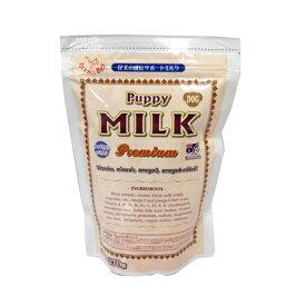 【犬用ミルク】0ケ月からのパピー用ミルク 1袋【270g】