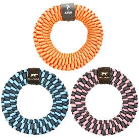 ペット用おもちゃ リングロープおもちゃ(小)犬用 3色から選べる ロープ ペット用 玩具