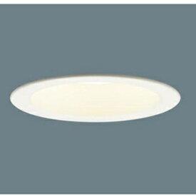 (在庫有即納)LSEB9500LE1 パナソニック 天井埋込型 LED 昼白色 ダウンライト 拡散タイプ 埋込穴φ100