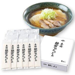 桃山 稲庭うどん・山形肉そばつゆセット 6食入 冷たい肉そば レトルトストレートスープ 鶏肉チャーシュー入り お取り寄せ 本場の味をご家庭で ギフトに