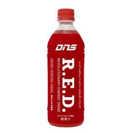 DNS R.E.D.(500mlペットボトル/スポーツドリンク) 500ml×24本 dns R.E.D. 500ml ★200×24