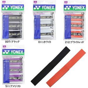 ヨネックス テニス バドミントン グリップテープ ドライタッキーグリップ(3本入) yonex AC153-3 ★1300