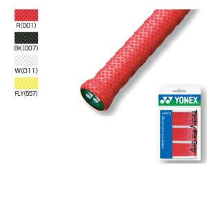 ヨネックス テニス バドミントン グリップテープ タッキーフィットグリップ(3本入) yonex AC143-3 ★1000