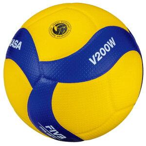 ミカサ バレーボール 国際公認球  検定球5号 mikasa 5号球(一般・大学・高校用) V200W ★10000