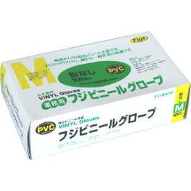 【送料無料】[1枚あたり2.84円]業務用フジビニール手袋(PVCグローブ) 粉なし M 100枚入 1ケース[2000枚:100枚入×20箱]
