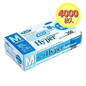 ハイパーニトリル手袋 ブルー 粉なし Mサイズ 200枚入 1ケース[20箱(4000枚入)]【パウダーフリー】【ゴム手袋】