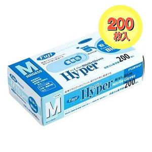 ハイパーニトリル手袋 ブルー 粉なし Mサイズ 200枚入【パウダーフリー】【ゴム手袋】