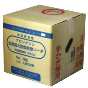 次亜塩素酸ナトリウム(ソーダ) 12% 20kg コック付