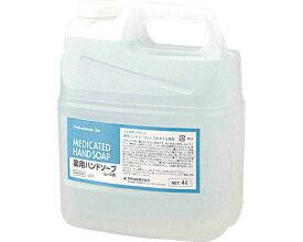 熊野油脂セディア 薬用ハンドソープ 泡タイプ / 5224→4683 4L 大容量 業務用