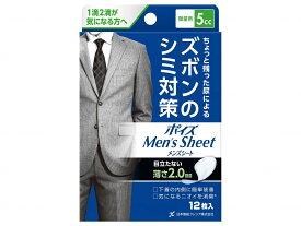 日本製紙クレシア ポイズ メンズシート 少量用11枚・微量用12枚 各24袋セット/ケース販売 業務用 まとめ買い