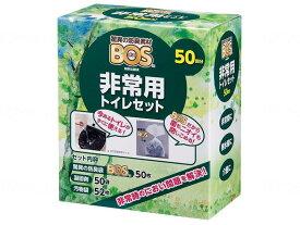 クリロン化成BOS非常用トイレセット 50回分トイレ用処理袋[介護 非常用 清掃 停電時]