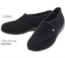 アサヒシューズ快歩主義 L011 3E 婦人用 レディースサイズ(cm):21.5 22.0 22.5 23.0 23.5 24.0 24.5 25.0[介護シューズ 靴 ケア サポート]