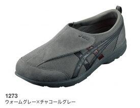 アシックスジャパンライフウォーカー101サイズ(cm):24.0 24.5 25.0 25.5 26.0 26.5 27.0メンズシューズ  紳士用[ 介護用品 サポート 靴 捻挫]